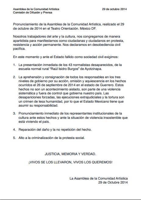 Pronunciamiento de la comunidad artística #Ayotzinapa